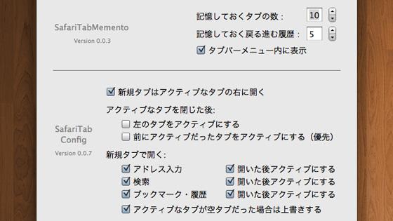 f:id:tanemori:20081029102531j:image