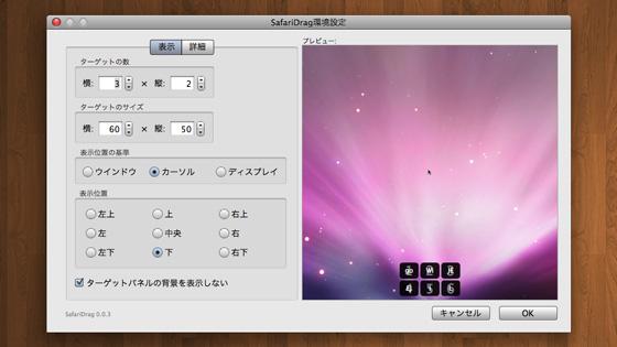 f:id:tanemori:20081029102559j:image