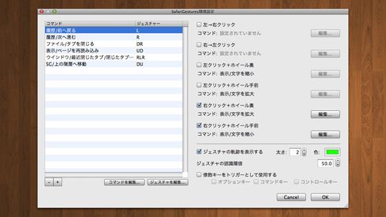 f:id:tanemori:20081029102650j:image