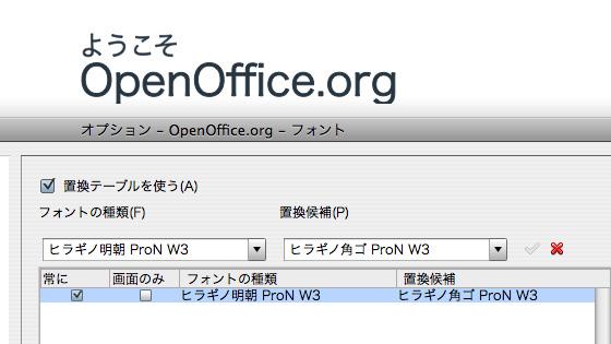 f:id:tanemori:20081030221428j:image