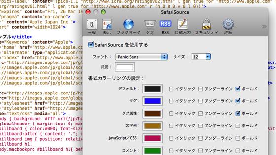 f:id:tanemori:20090215102056j:image