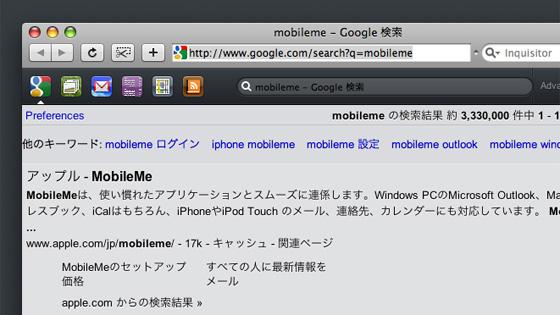f:id:tanemori:20090220112302j:image