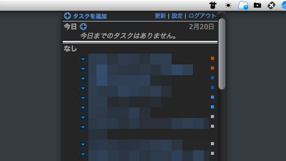 f:id:tanemori:20090220230734j:image