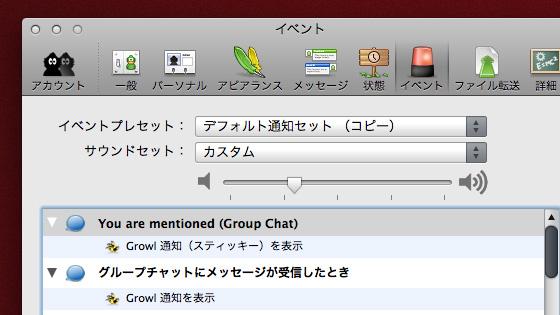 f:id:tanemori:20090518195846j:image