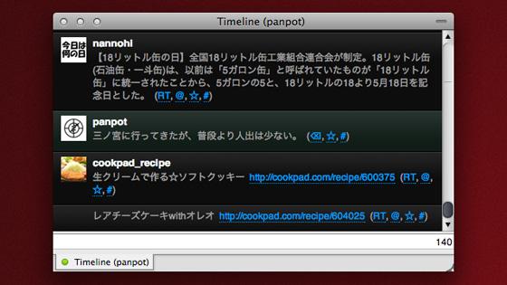f:id:tanemori:20090518195854j:image