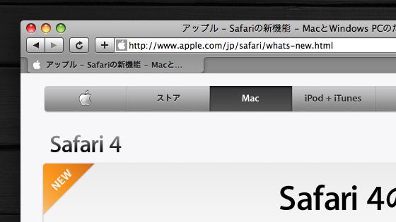 f:id:tanemori:20090623113635j:image