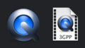 quicktime new icons full pack