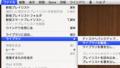 iTunes Media organization