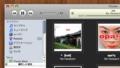 Dark Grid Mod for iTunes 9