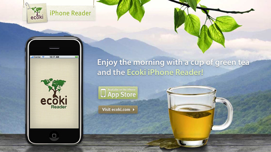 Ecoki Reader