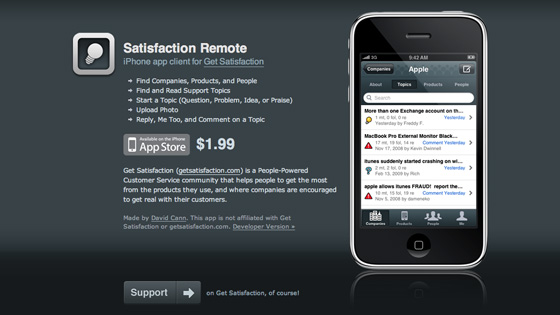 Satisfaction Remote