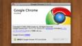 Google Chrome for Mac 4.0.223.8