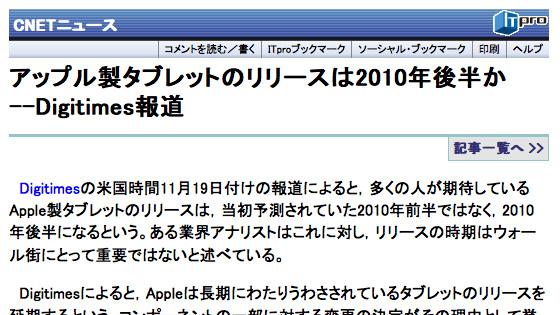 f:id:tanemori:20091123132551j:image