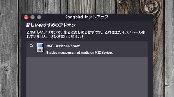 f:id:tanemori:20100616122723j:image