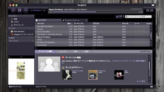 f:id:tanemori:20100616122724j:image