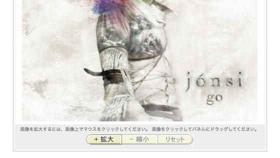 f:id:tanemori:20100629152606j:image