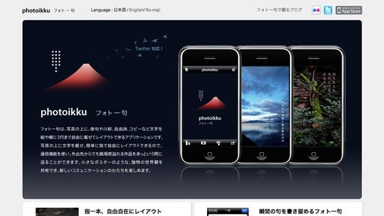 f:id:tanemori:20100701102132j:image