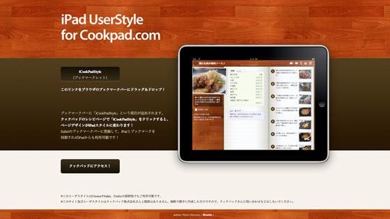 f:id:tanemori:20100913071117j:image