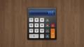 Simple Calc