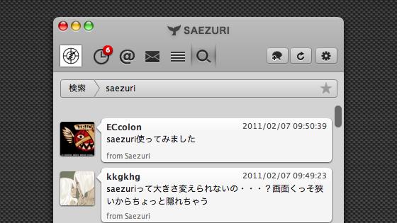 f:id:tanemori:20110207103150j:image