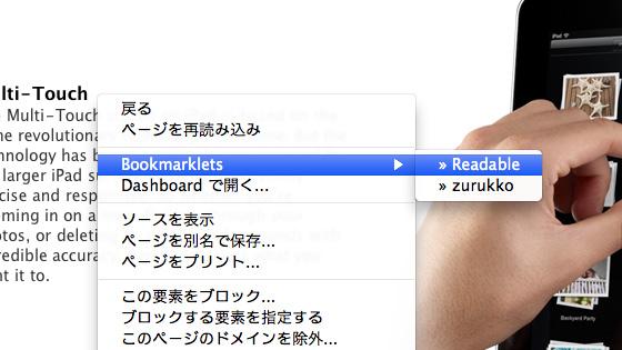 f:id:tanemori:20110302231913j:image