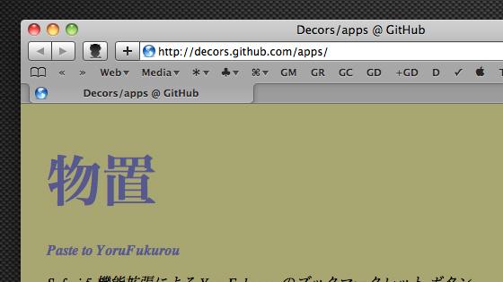 f:id:tanemori:20110323065205j:image