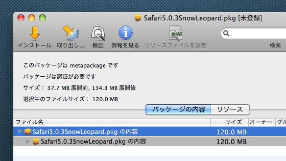 f:id:tanemori:20110728072345j:image