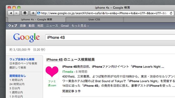 f:id:tanemori:20111009112227j:image