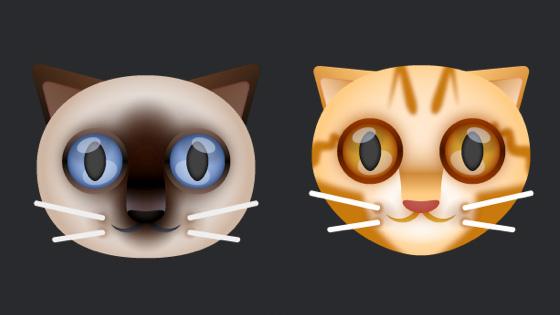 Cute as a Button. Cats 2