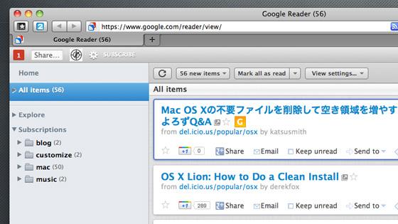 f:id:tanemori:20111112233830j:image