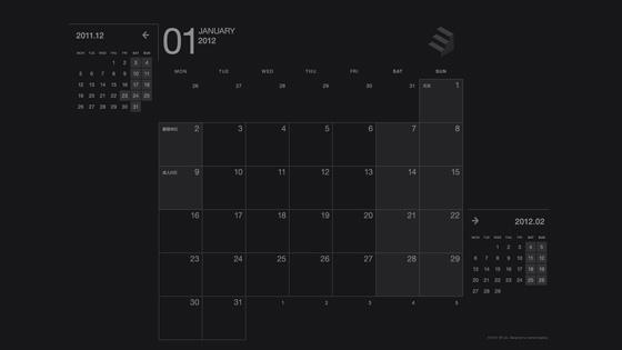 ... ラボ   壁紙カレンダー 2012 ver.01