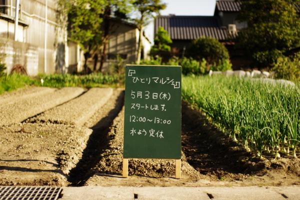f:id:tangefarm:20120427164844j:image
