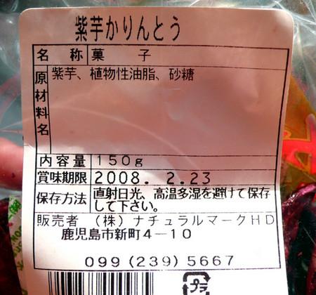 f:id:tangkai-hati:20080217160249j:image