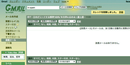 f:id:tangkai-hati:20081121100522j:image