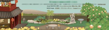 f:id:tangkai-hati:20081122130801j:image