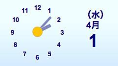 f:id:tangkai-hati:20090401021928j:image