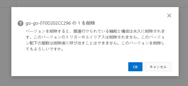 f:id:tangniu:20210130002725p:plain