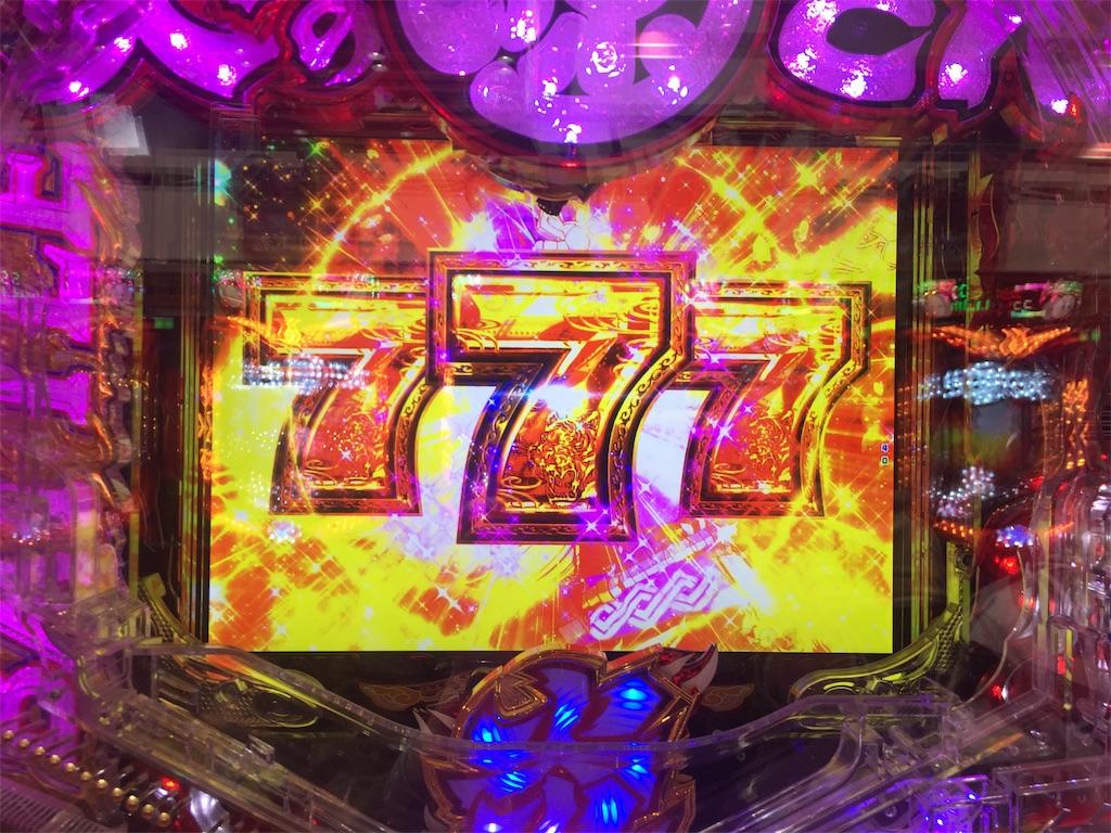f:id:tango0206:20210428033927j:image
