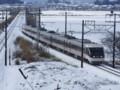 京都新聞写真コンテスト 雪原を往く