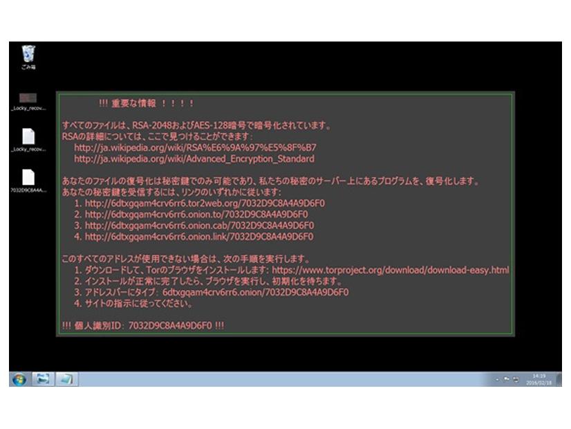 f:id:tanigawa:20160520060805j:plain