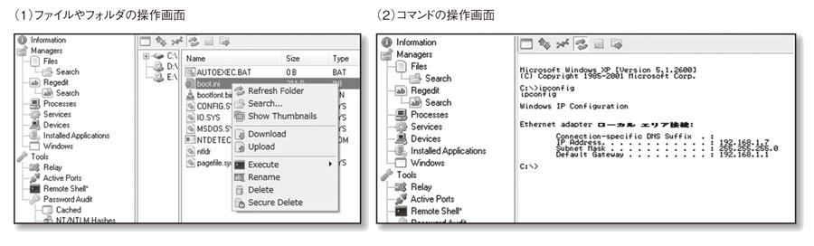 f:id:tanigawa:20160605063803j:plain