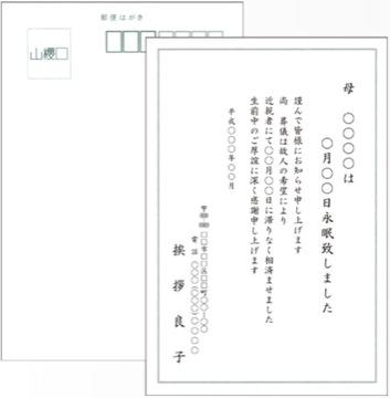 f:id:tanigawa:20160605090503j:plain