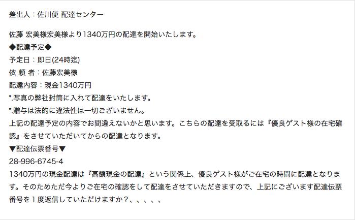 f:id:tanigawa:20160709103953p:plain