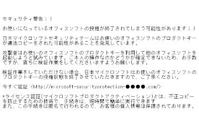 f:id:tanigawa:20170112201348j:plain