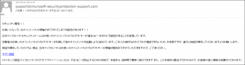 f:id:tanigawa:20170112201604p:plain