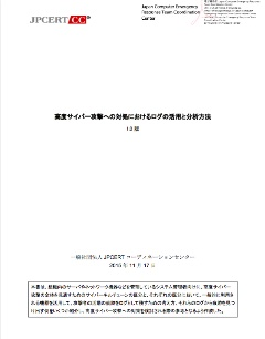 f:id:tanigawa:20170311200421j:plain
