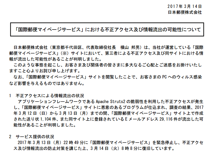 f:id:tanigawa:20170320092217p:plain