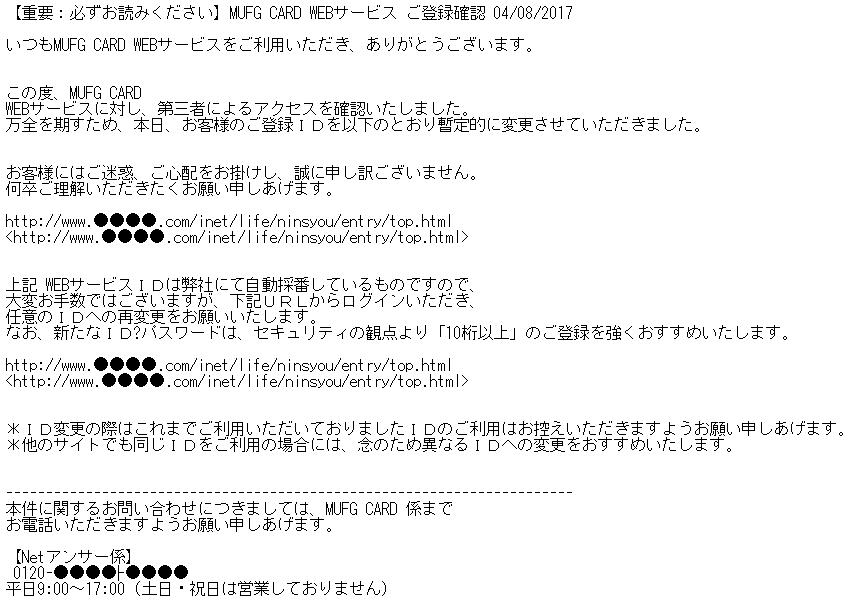 f:id:tanigawa:20170416133441p:plain