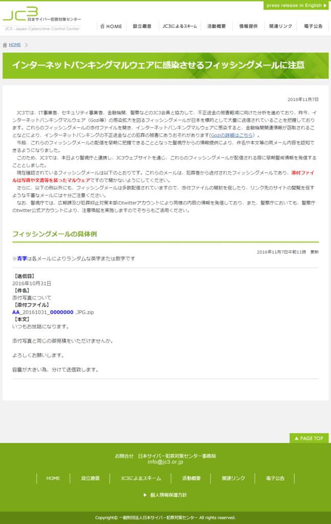 f:id:tanigawa:20170420044929p:plain