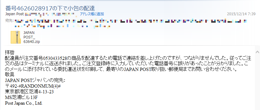 f:id:tanigawa:20170420200431p:plain